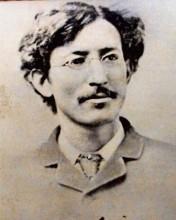 T. Thomas Fortune