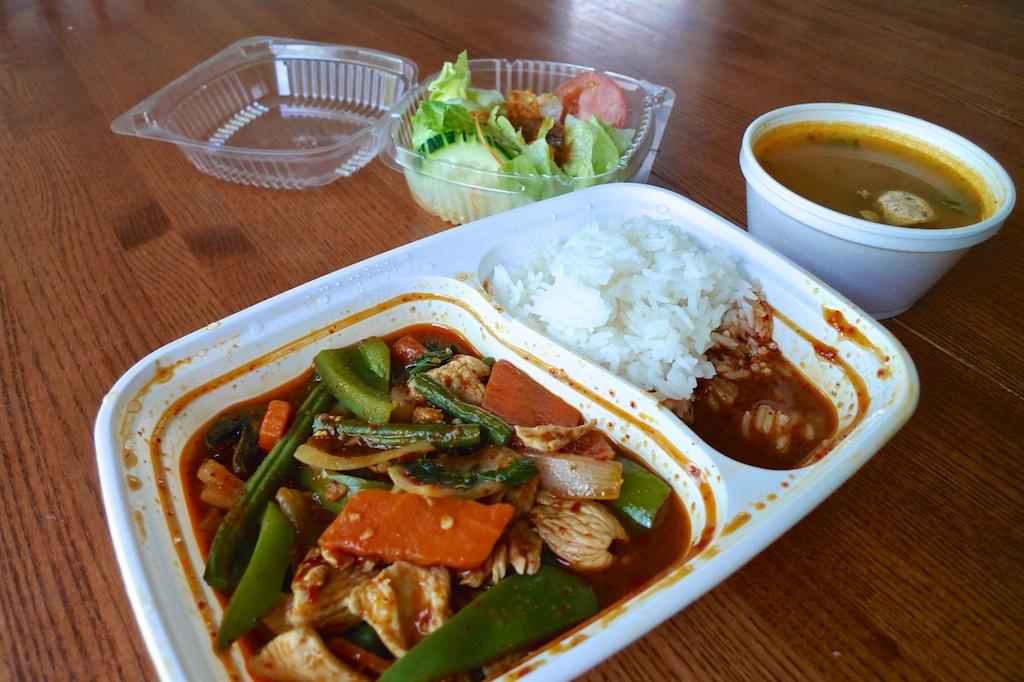 Thai Food Atlantic Highlands