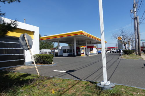 red bank shell station